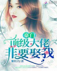 三寸(cun)人間